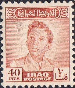 Iraq   #123  MNH