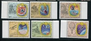 Central African Republic #333-6 C191-2 MNH