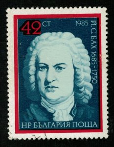 1985, European Year of Music - Composers, Bach J.S. (T-8331)