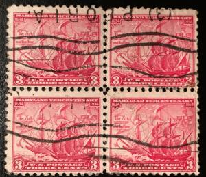 736 Maryland, Circulated Block, Vic's Stamp Stash