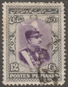 Persian/Iran stamp, Scott# 750, used center, 12 ch,tall stamp, aps 750