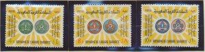 Saudi Arabia Stamps Scott #377 To 379, Mint Never Hinged - Free U.S. Shipping...