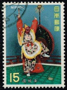 Japan #1051 Gen-jo-raku; Used (2Stars)