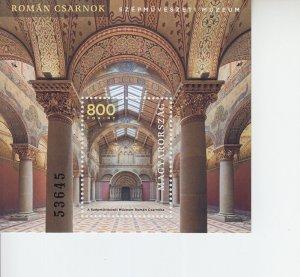 2019 Hungary Renovated Romanesque Hall Museum Fine Arts SS   (Scott NA) MNH