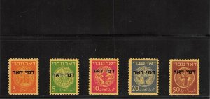Lot of 5 Israel MH Mint Hinged Postage Due Stamps Scott # J1 - J5 #143610