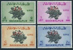Pakistan Bahawalpur O25-O28 2 perf var,MNH.Mi D25-D28 A,C. UPU-75,Official 1949.