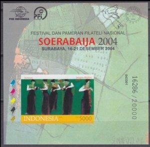 2004 Indonesia 2383/B200b Exhibition stamps SOERABAIJA2004