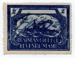 (I.B) Canada Cinderella : Excelsior College 2c (Revenue Stamp)