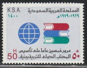 Saudi Arabia #791 MNH Single Stamp