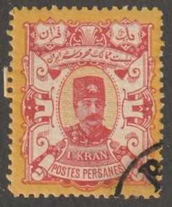 Persian/Iran Stamp, Scott# 96,  CTO, hinged, 1K red/yellow, #APS-96