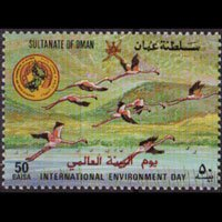 OMAN 1987 - Scott# 300 Flamingos 50b NH