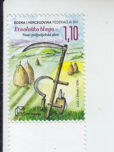 2016 Bosnia & Herzegovina Croat Old Agricultural Tool (Scott 340) MNH