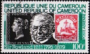 Cameroun. 1979 100f. S.G.855 Fine Used