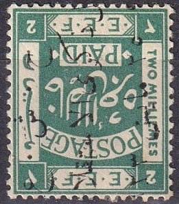 Jordan #74 F-VF  Unused Inverted Overprint Error CV $85.00 (Z3667)