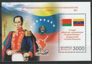 Belarus 2011 Coat of Arms, Flags, Venezuela MNH Block