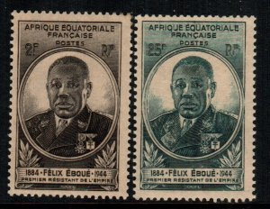 French Equatorial Africa  156 - 157   MNH cat $ 2.60