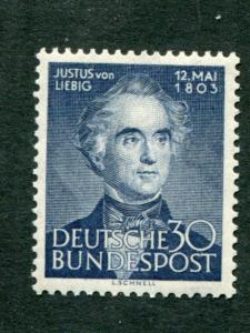 Germany #695 Mint VF NH     -  Lakeshore Philatelics