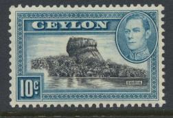 Ceylon SG 389a wmk upright Mint never Hinged  SC# 281  see details