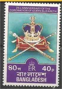 BANGLADESH, 1978, MH 40p, Crown, Scepter Scott 145