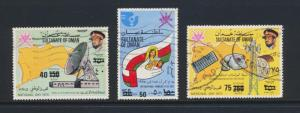 OMAN 1975 SURCHARGE SET, VF USED Sc#190a-c SG#212-4 CAT$3175 (SEE BELOW)