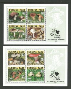 1995 Boy Scout Burkina Faso comp sheets 18th World Jamboree mushrooms fungi