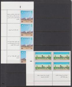 Saudi Arabia Sc 1049-1050 MNH. 1987 Telecommunications, choice imprint blocks