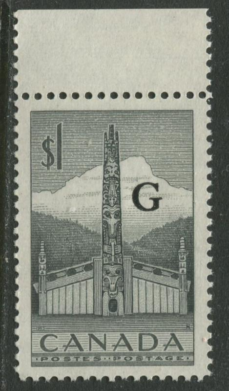 Canada - Scott O32 - Overprint Type b - 1951 - MNH  - Single $1.00c stamp