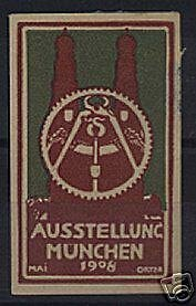 GERMANY 1908 MUNICH AUSSTELLUNG  STAMP