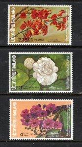 THAILAND 708- 710 MNH VF Flowers
