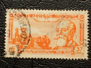 Indo-China #C18 used