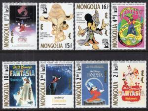Mongolia 2025-2032 Disney's MNH VF