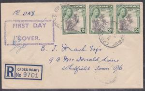 JAMAICA 1953 Royal Visit registered FDC Crossroards to Whitfield Town........745