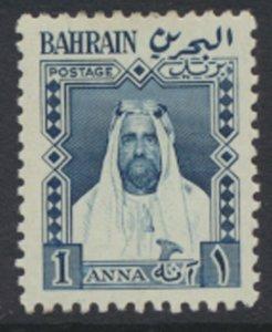 Bahrain SG L2  MVLH  Local Stamp see scans / details Sheikh bin Hamed al-Khalifa