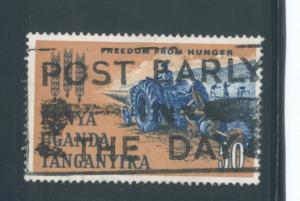Kenya, Uganda, Tanzania 138  F-VF  Used  cjr