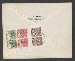 Hungary Romanian Occ. a registered letter from 1916 (Debrecen)