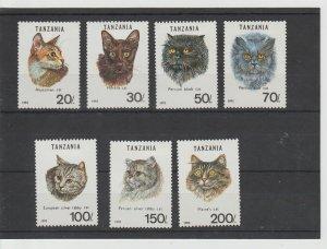 Tanzania  Scott#  967A-967G  MH  (1992 Cats)