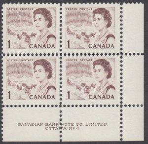Canada - #454 QE II Centennial Plate Block #4 - MNH