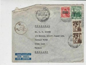 Egypt 1948 Airmail Various Stamps Cover to Walsall England Ref 34959