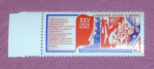 Russia - 4478, MNH - Science. SCV - $0.25