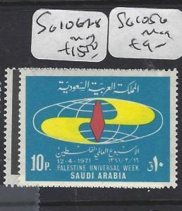 SAUDI ARABIA (PP0102B)   PALESTINE SG 1067-8   MOG