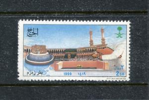 Saudi Arabia 1286, MNH,2000, Jizan harbour 1v. x27315