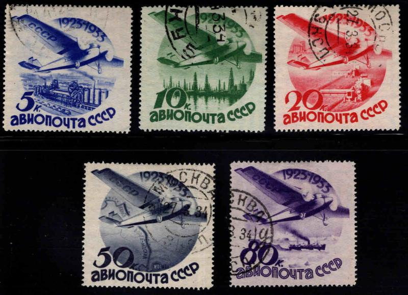 Russia Scott C40-44- Used airmail set perf 14, wmk 170 CV $64