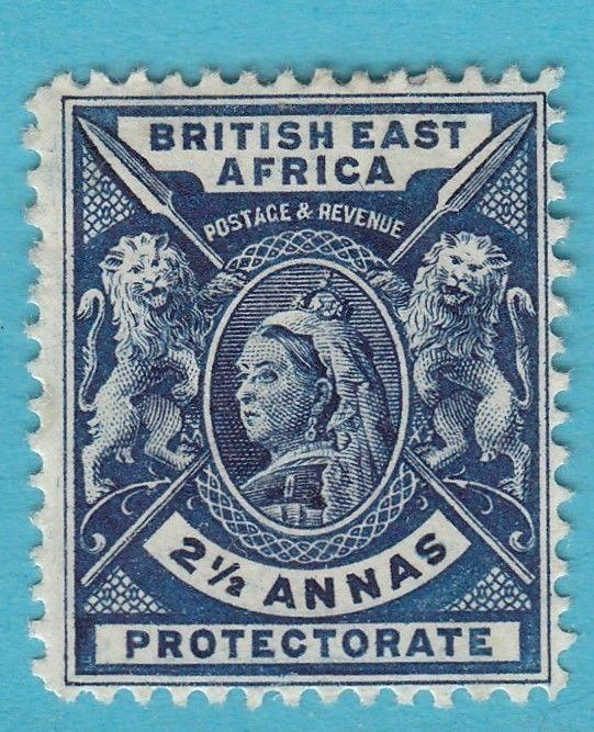 BRITISH EAST AFRICA 76A SG 68B INVERTED S NO FAULTS MINT HINGED OG RARE CV £250