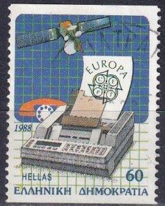Greece #1621a   F-VF Used CV $2.75  (K2705)