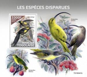 TOGO - 2019 - Extinct Species - Perf Souv Sheet  - M N H