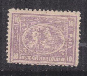 EGYPT, 1872 thick paper, 12 1/2 x 13 1/2, 10pa. Mauve, lhm.