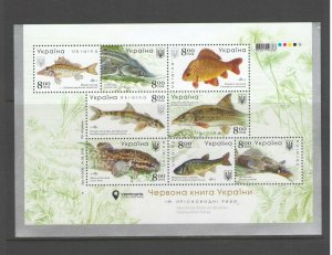 UKRAINE : 2019 N I  / **Beautiful FISHES- Sheet of 8**/  MNH