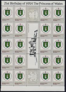 Virgin Islands 430-3 Gutter strips of 20 MNH Princess Diana 21st Birthday, Crest