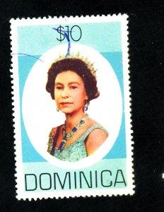 DOMINICA #471 USED VF Cat $15