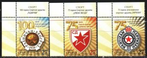 Serbia. 2020. 936-39. Serbian football clubs emblems. MNH.